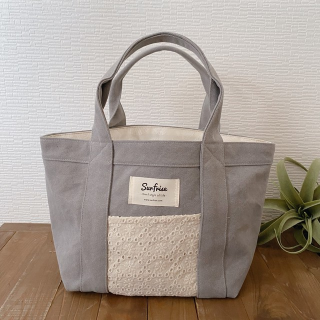 Tote bag S - Light gray / Flower lace