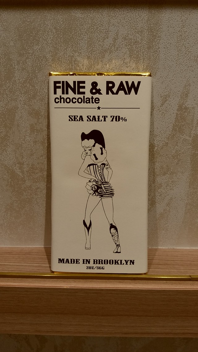 【FINE&RAW/ファインアンドロー】 シーソルト(大サイズ)
