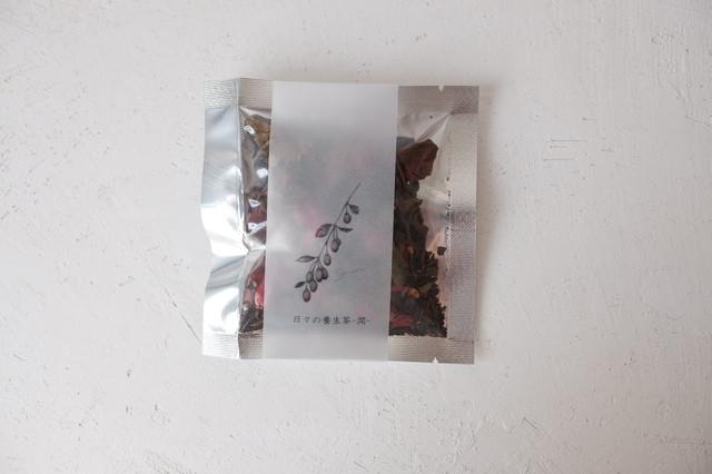草々 sousou 日々の養生茶 〈 潤 〉 10g