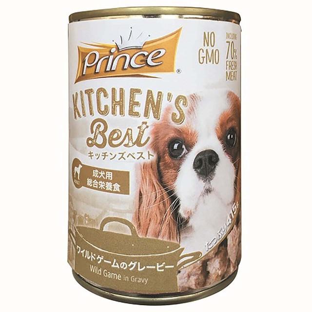 【24個セット】キッチンズベスト ワイルドゲームのグレービー 成犬用 総合栄養食