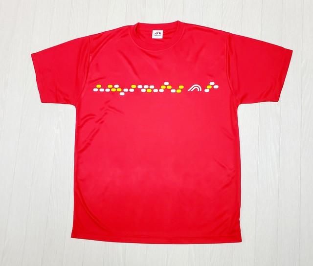 スポーツレモニータゲームシャツ