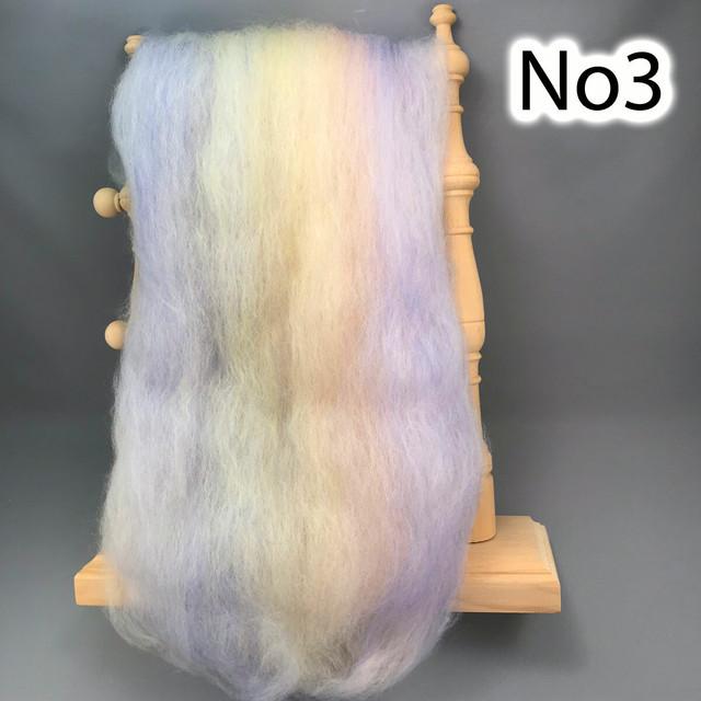 MiniB1)羊毛ミニバッツ20g(コリデール)No1(送料込み)