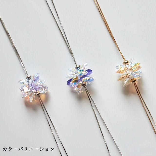 【パープル】スワロフスキー シャンデリア風サンキャッチャーネックレス