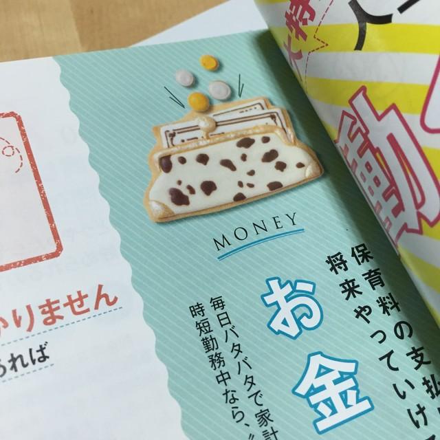 【企業さま向け】丸型ロゴ入りアイシングクッキーポップ(⌀7cm)