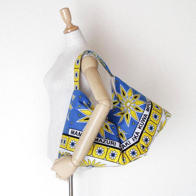 カンガのカボチャバッグ アフリカ布バッグ / 大きめ / カンガバッグ