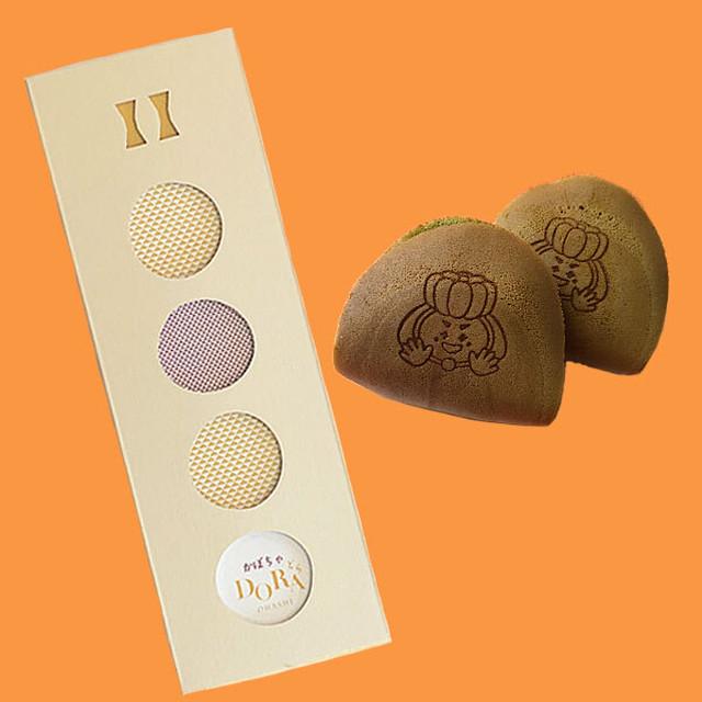 かぼちゃDORA (5個入) ~小松産「味平かぼちゃ」使用~