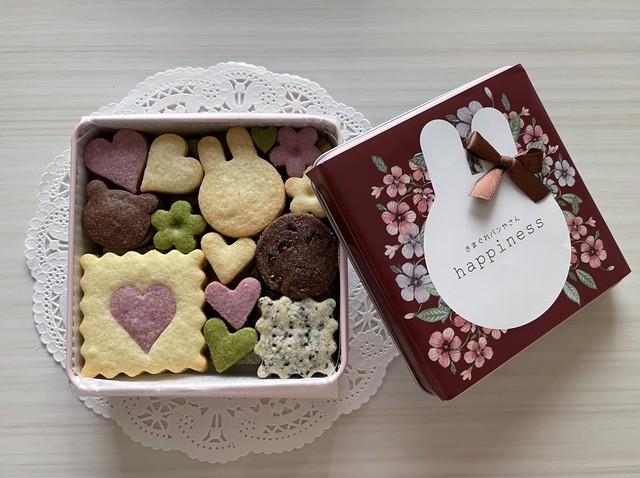 しあわせの宝石箱 バレンタインのクッキー缶 M