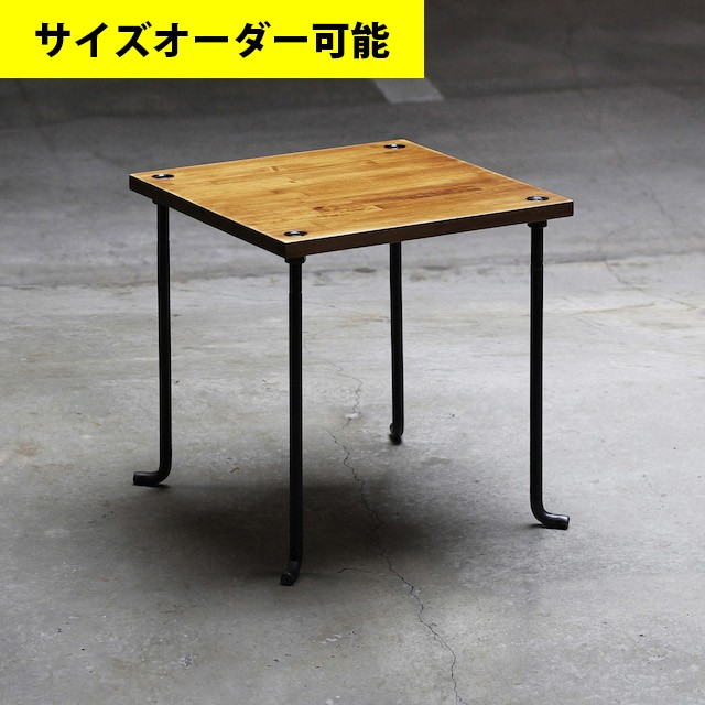 IRON BAR SIDE TABLE[AMBER COLOR]サイズオーダー可