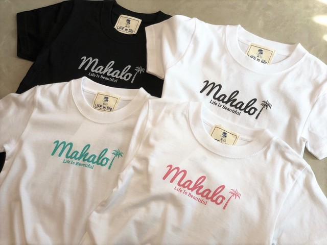 6/13(金)21時発売!キッズ新☆mahaloTシャツ(4種類)¥2900+tax
