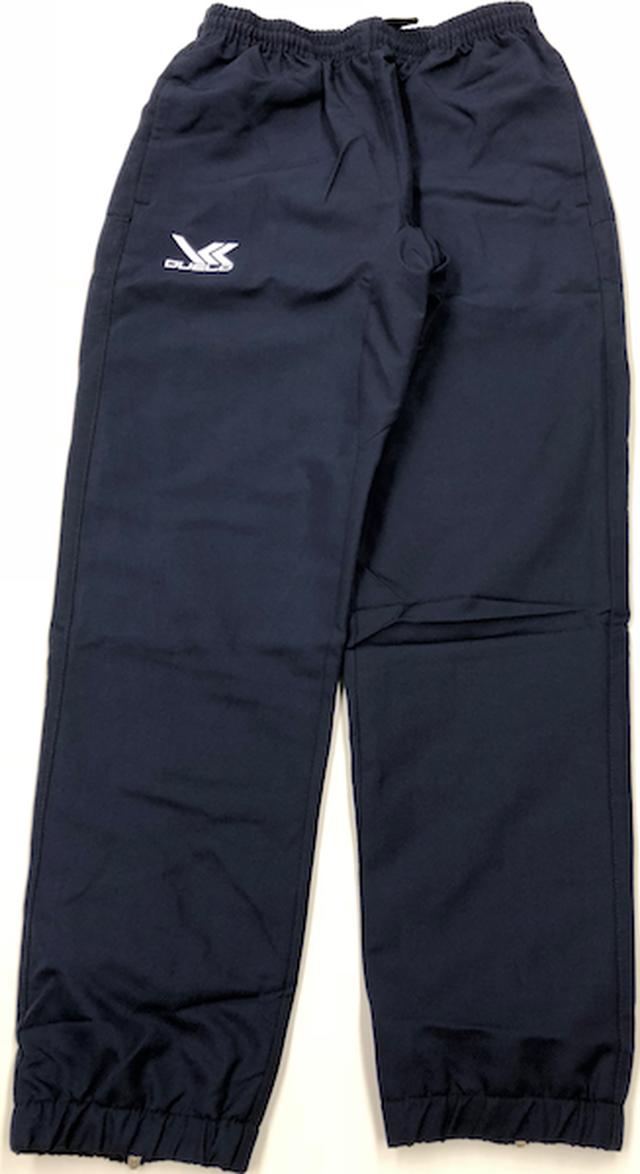 D-004 Piste Pants NVY