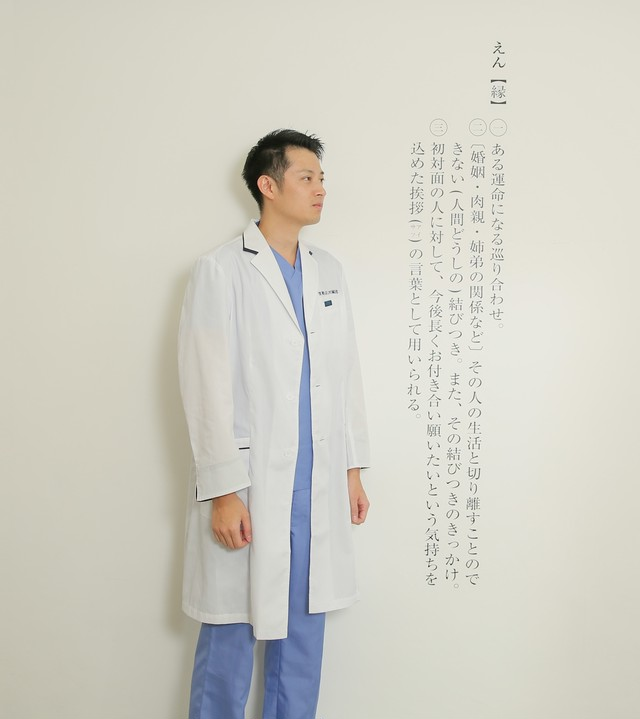 京都よしだ鍼灸院の「Face灸Face」15分