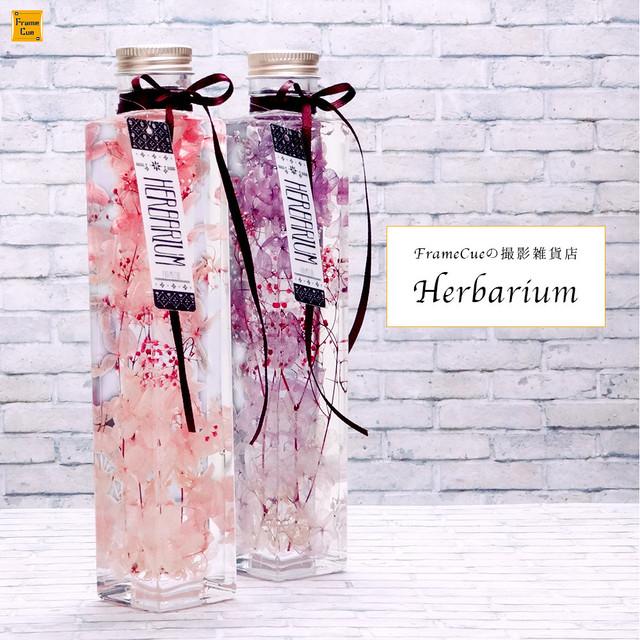 撮影雑貨店の花びら舞うハーバリウム ロングボトル(200ml)