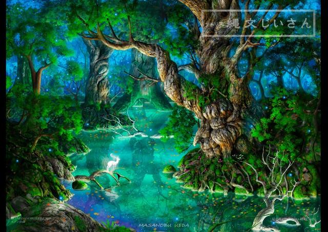 【A4サイズ複製画】ルドンの森