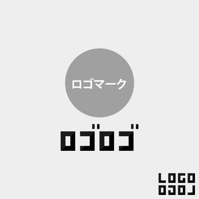 ロゴタイプ(オーダーメイド)