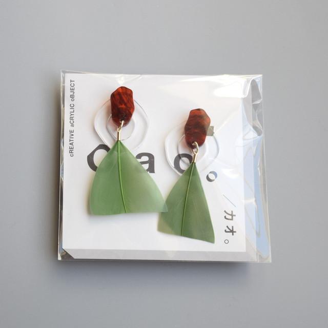 CAO アクリルイヤリング -bekkou x green-