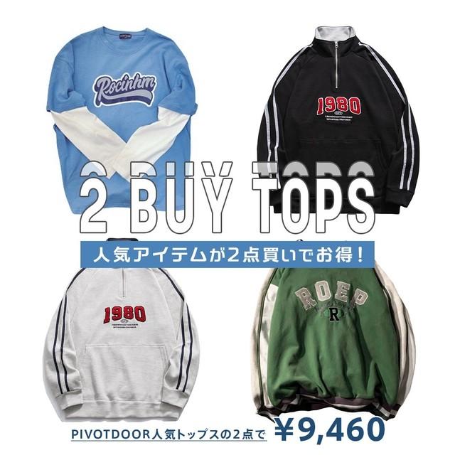 [新商品]2buy tops set PD2612