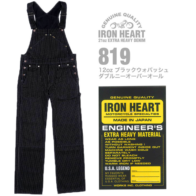 IRON HEART - 819 - 12oz. Wabash Overalls - Black