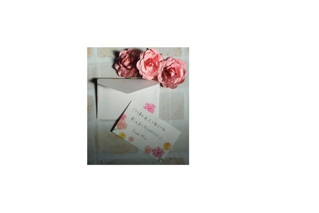 メッセージカードとペーパーフラワーのセット