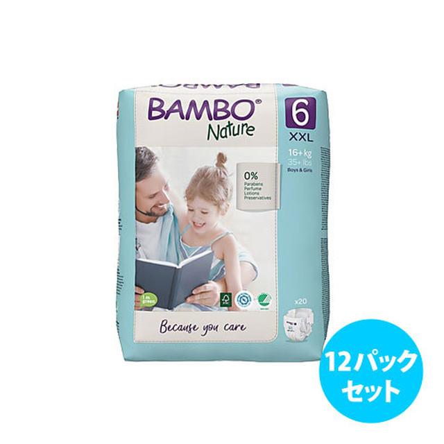[12パックセット]Bambo Nature紙おむつ (サイズ6)