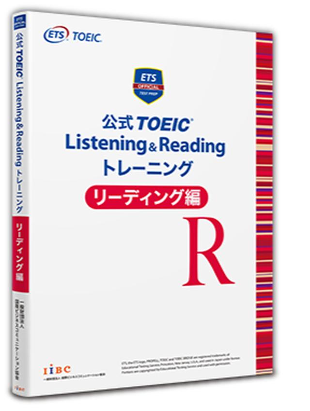 【3/4(日)TOEIC®1日集中講座】<パート5:文法対策>
