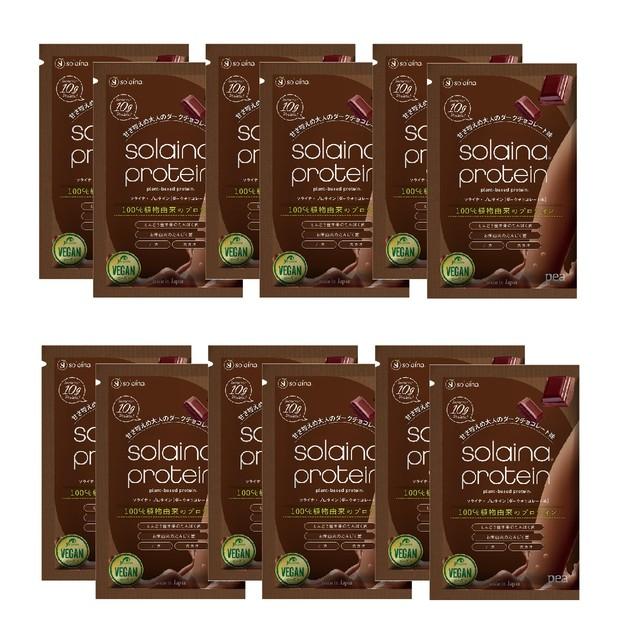ソライナ・プロテイン[ダークチョコレート味]シングルパック (12袋)