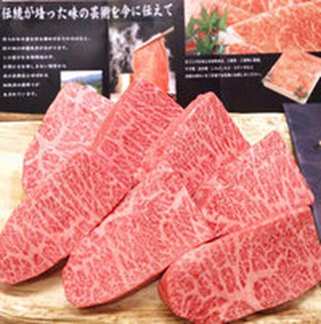 松阪牛A5イチボステーキ・100g×3枚