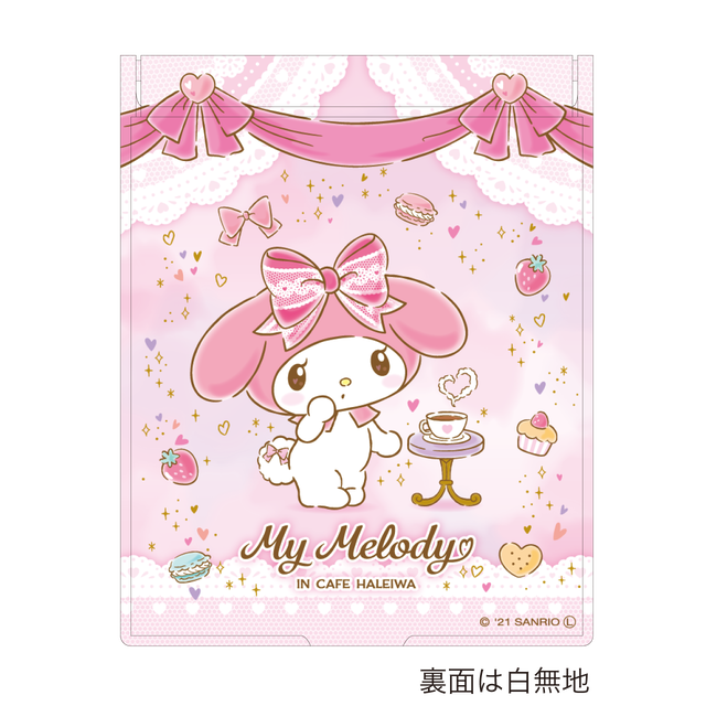 My Melody Cafe コンパクトミラー