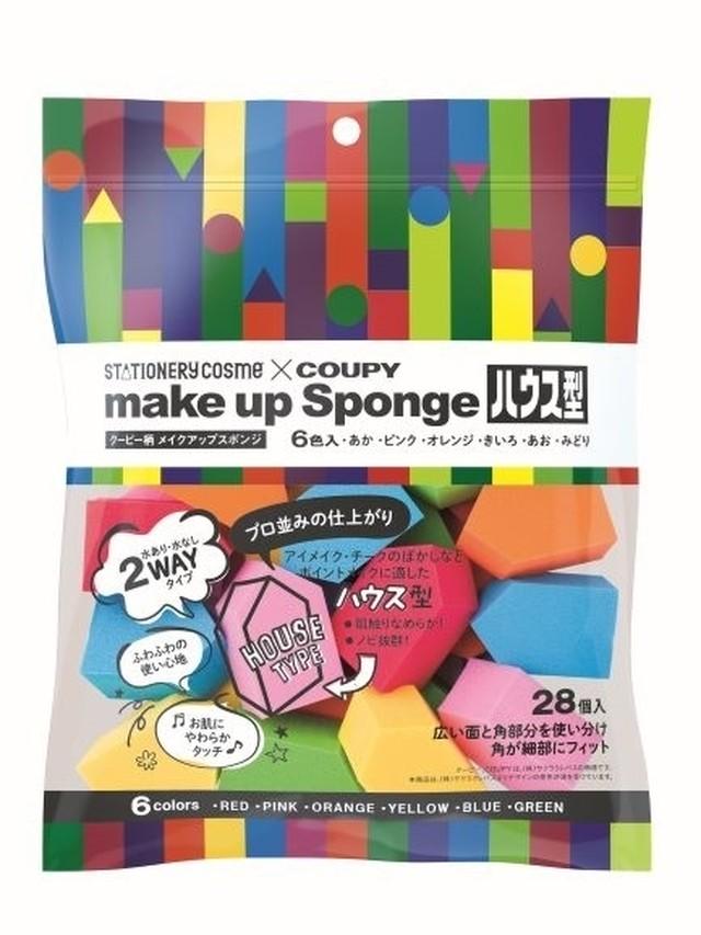 クーピー柄メイクアップスポンジ|6色28個入 細部にまで塗れる多面体ハウス型