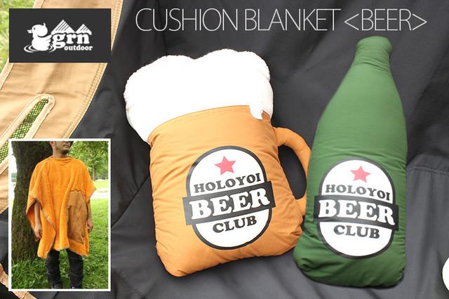 grn outdoor TEBURA BAG(WANCAN) go9414q バッグ ショルダー 保冷 ポケット 収 納 ドリンク アウトドア キャンプ