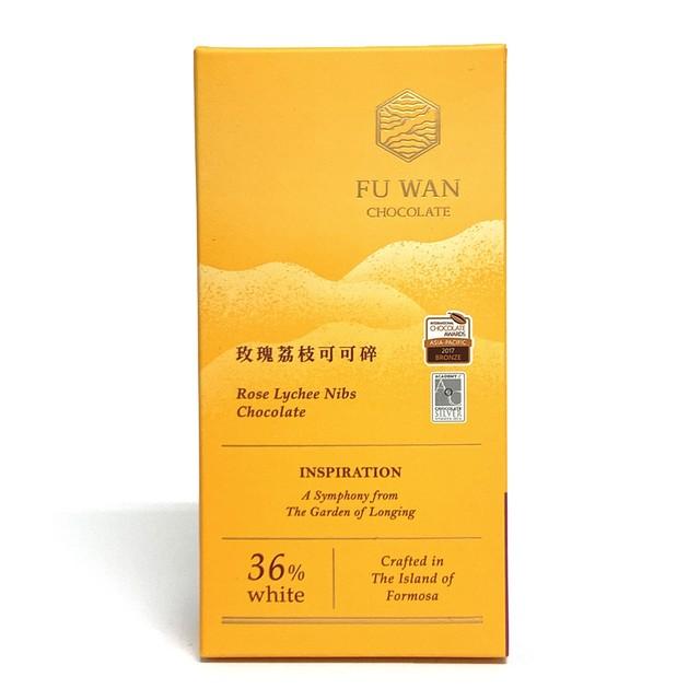 フーワンチョコレート 台湾ローズ&ライチ