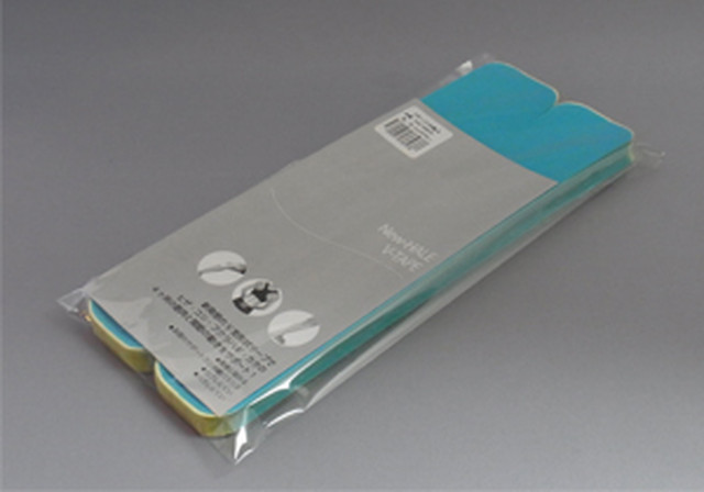 【NewHale】 V-Tape x 20 Set (Turquoise blue)