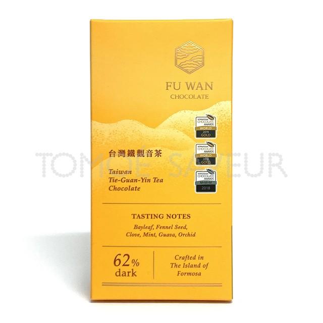 フーワンチョコレート 台湾 鉄観音茶