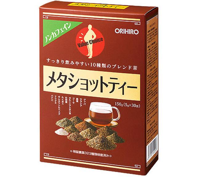 ORIHIRO メタショットティー 5gx30袋