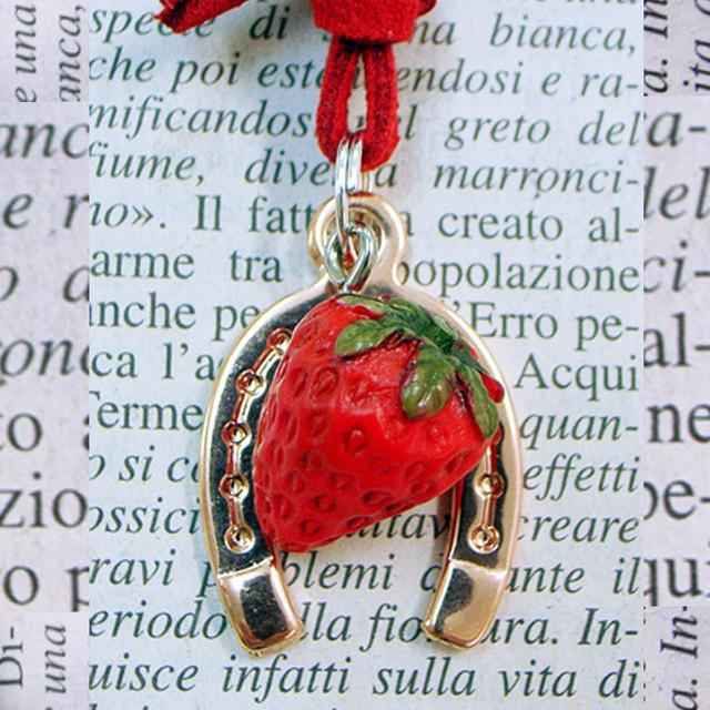 果物(くだもの・クダモノ)1 苺(いちご・イチゴ) 「健康・実を結ぶ」