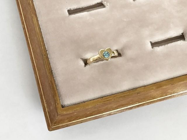 Courage ring <pb>