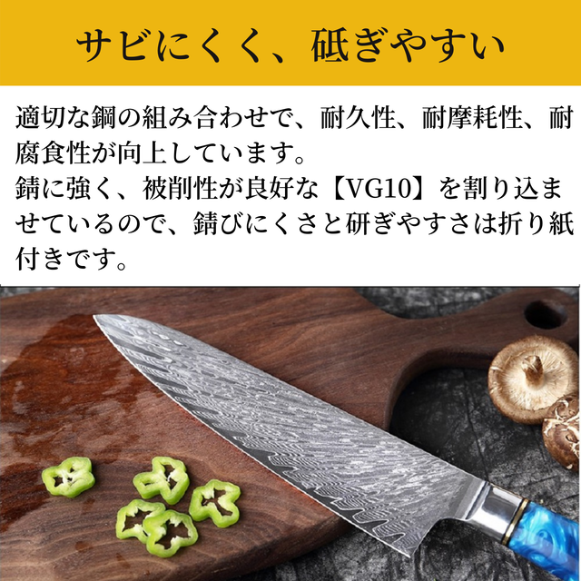 ダマスカス包丁 【XITUO 公式】牛刀 刃渡り24.1cm VG10 ks20043001