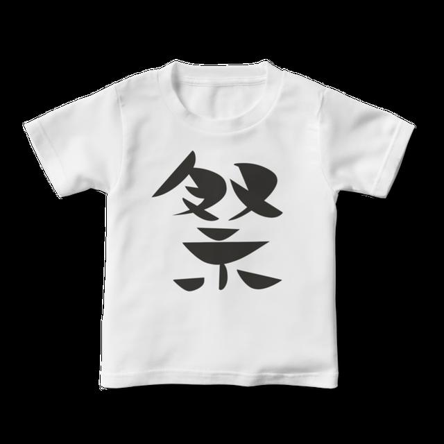 祭*キッズTシャツ