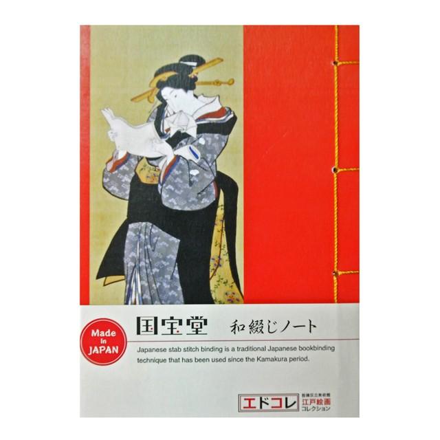 和綴じノートA5 牡丹ニ孔雀図-赤