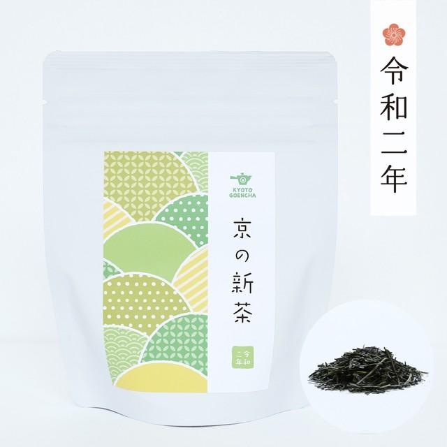 京の新茶【令和二年】40g