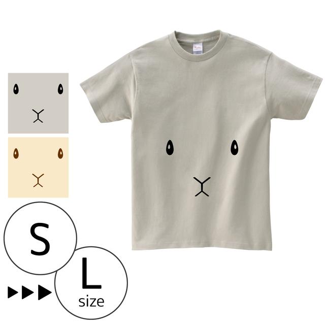 うさぎフェイス Tシャツ(カラー)