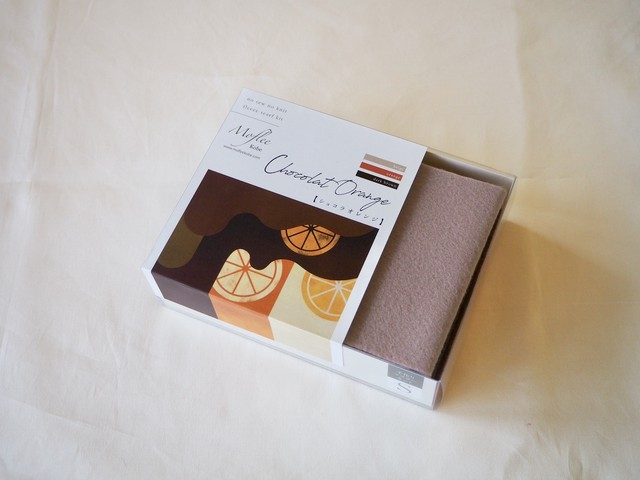 【Moflee Kit Box】ショコラオレンジ Chocolat Orange ◆Sサイズ