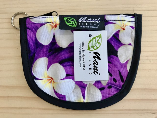 "NANI ISLAND ""MADE IN HAWAII"" POUCH (PURPLE/WHITE)"