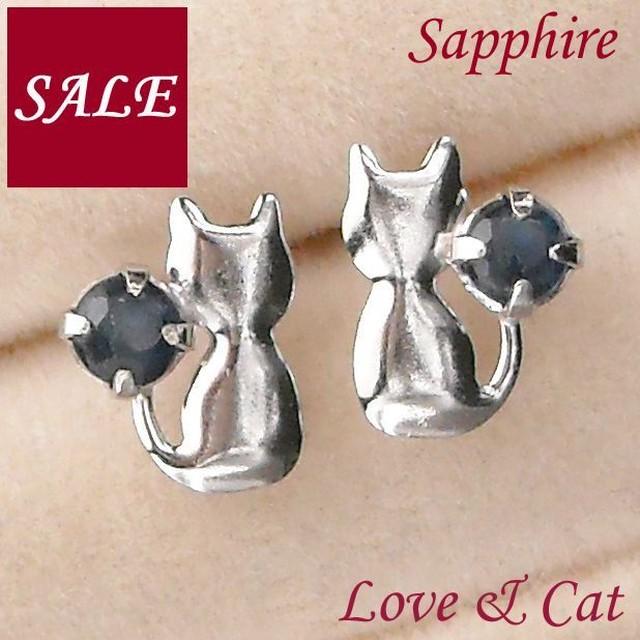 ピアス サファイア 天然石 一粒 9月誕生石 プラチナ900 レディース 猫 シンプル