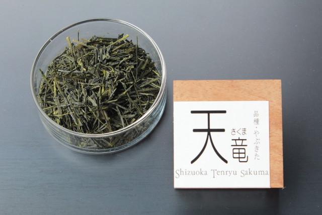天竜 さくま手摘み茶~てんりゅうさくまてづみちゃ~(品種:やぶきた) 70g