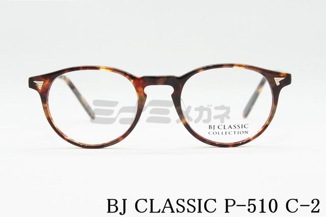 【本田翼さん着用モデル】BJ CLASSIC(BJクラシック)COM114-L C-1-1