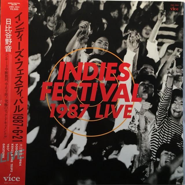 【LP・国内盤】Various Artists / Indies Festival 1987 Live
