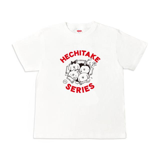 へチタケシリーズ Tシャツ