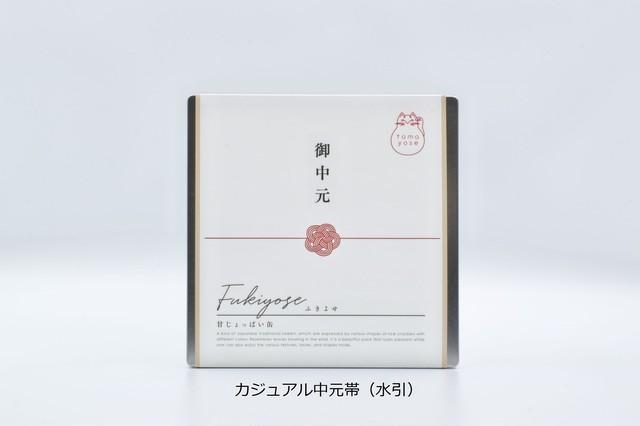 ふきよせ 甘じょっぱい缶 (お中元仕様)
