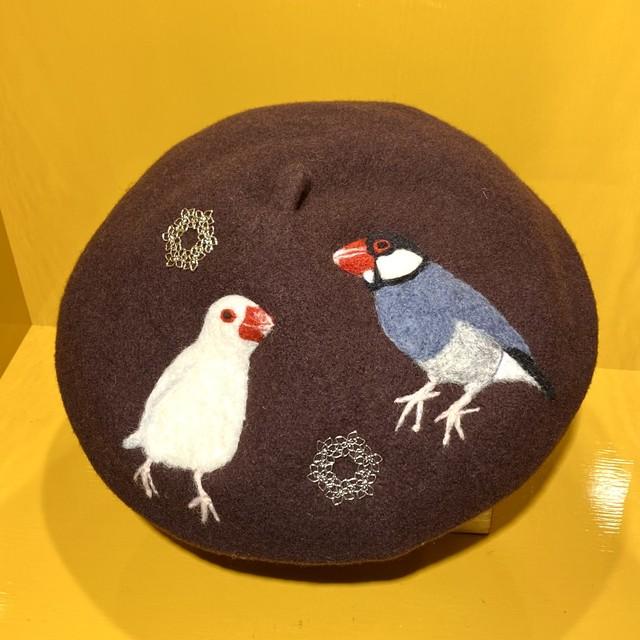 【水仙舎】羊毛刺繍ベレー帽(文鳥)