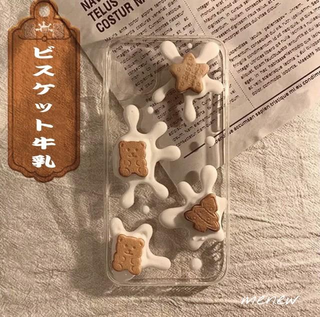 Cookie milk iphone case